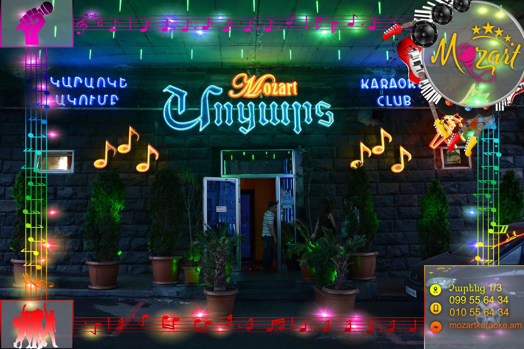 mozart karaoke club Yerevan